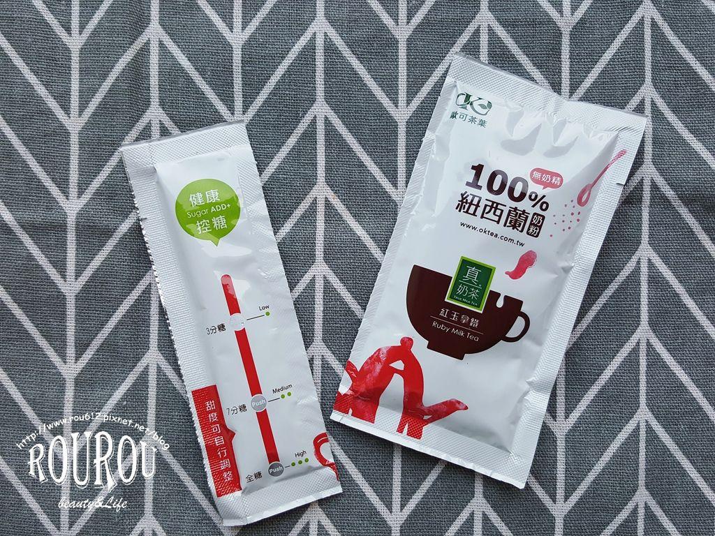 歐可真奶茶3.jpg