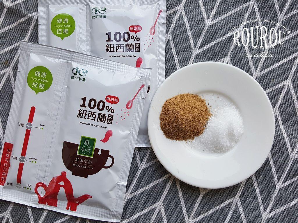 歐可真奶茶6.jpg