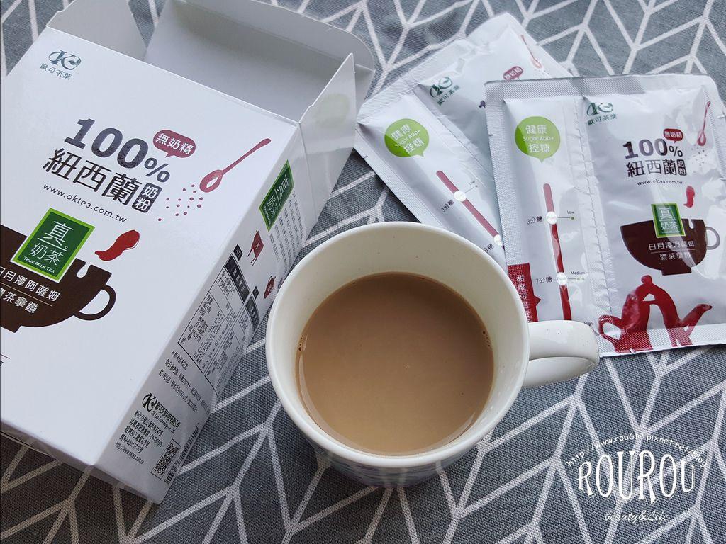 歐可真奶茶10.jpg