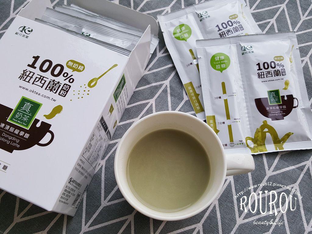 歐可真奶茶13.jpg