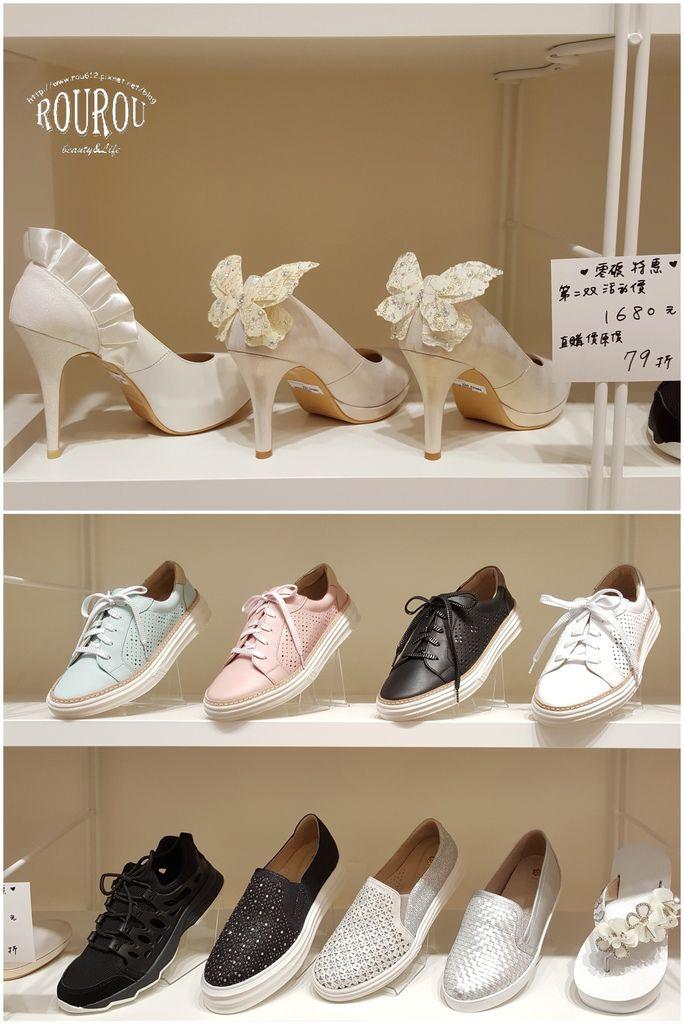艾佩絲女鞋18.jpg