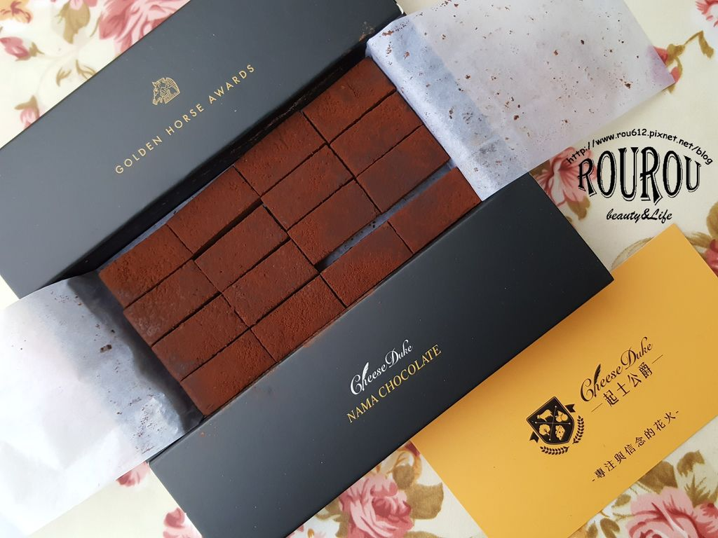 起士公爵布朗尼%26;生巧克力11.jpg
