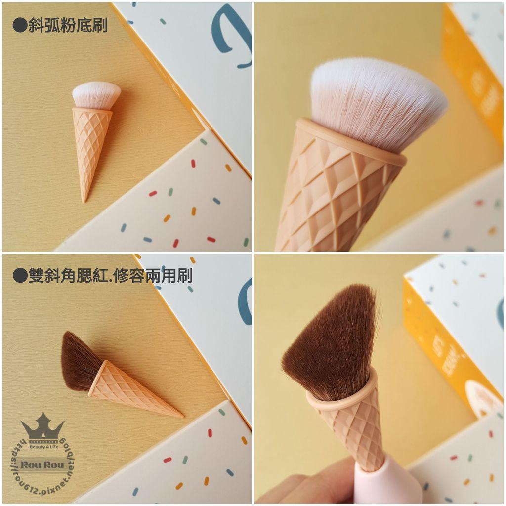 LSY林三益冰淇淋刷10.jpg