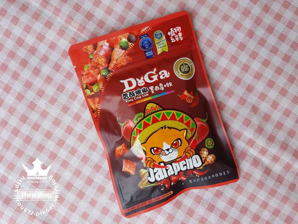 DoGa香酥脆椒%26;果乾2.jpg