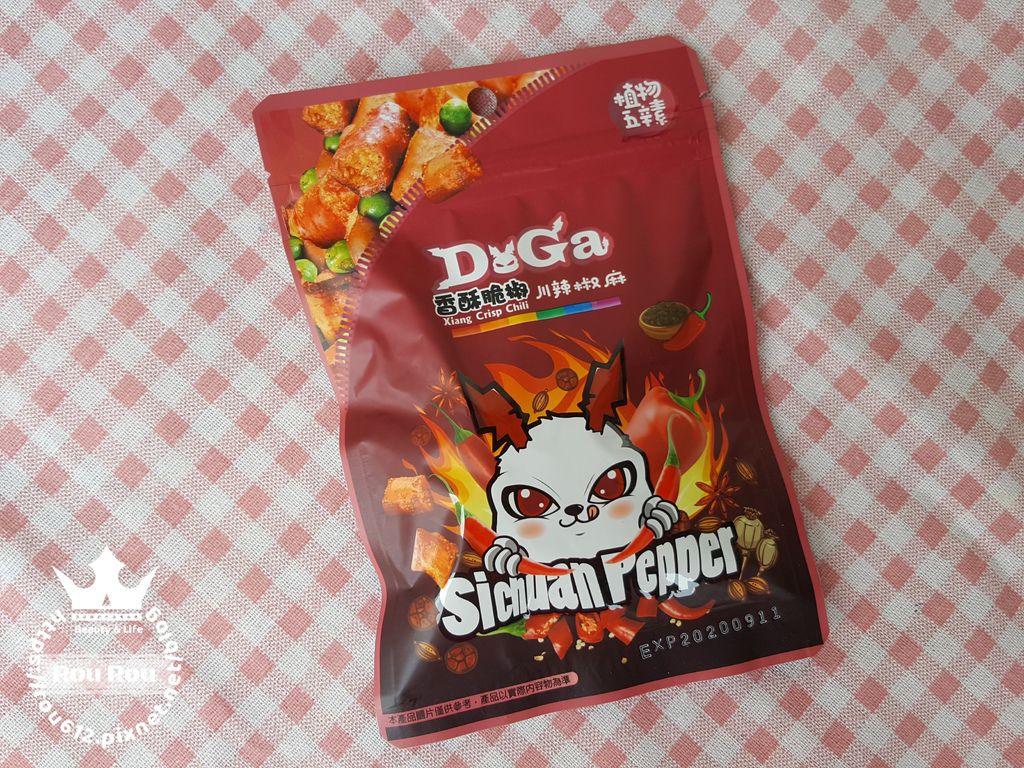 DoGa香酥脆椒%26;果乾14.jpg
