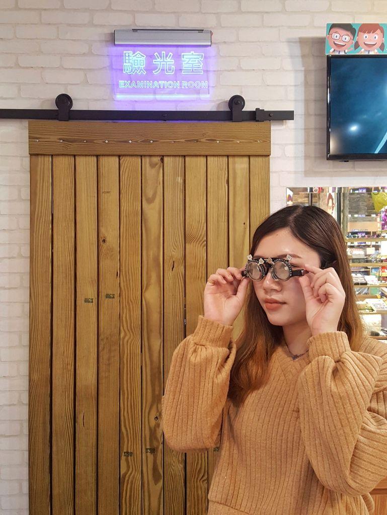 東風眼鏡35.jpg