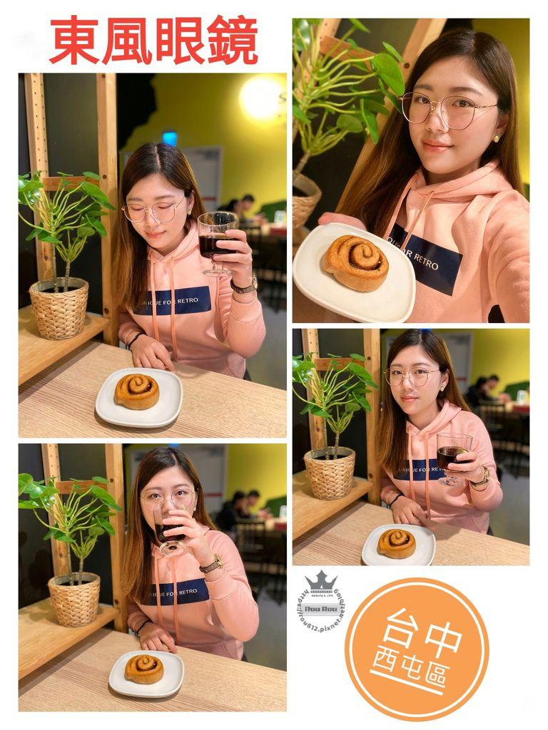 東風眼鏡44.jpg