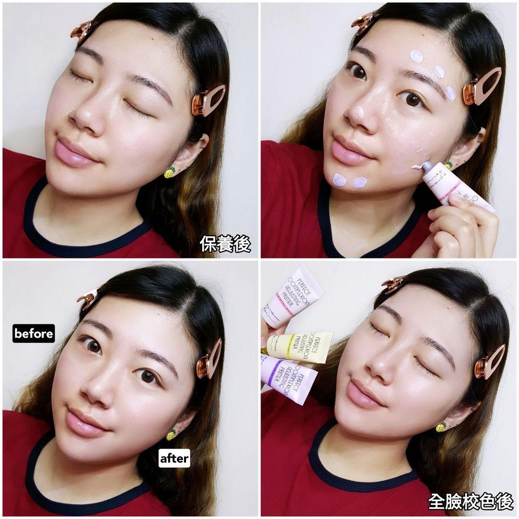 BeautyMaker底妝系列6.jpg