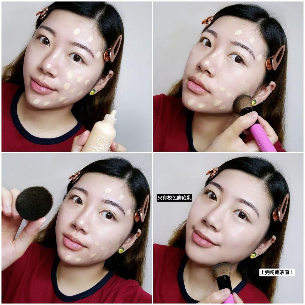 BeautyMaker底妝系列13.jpg