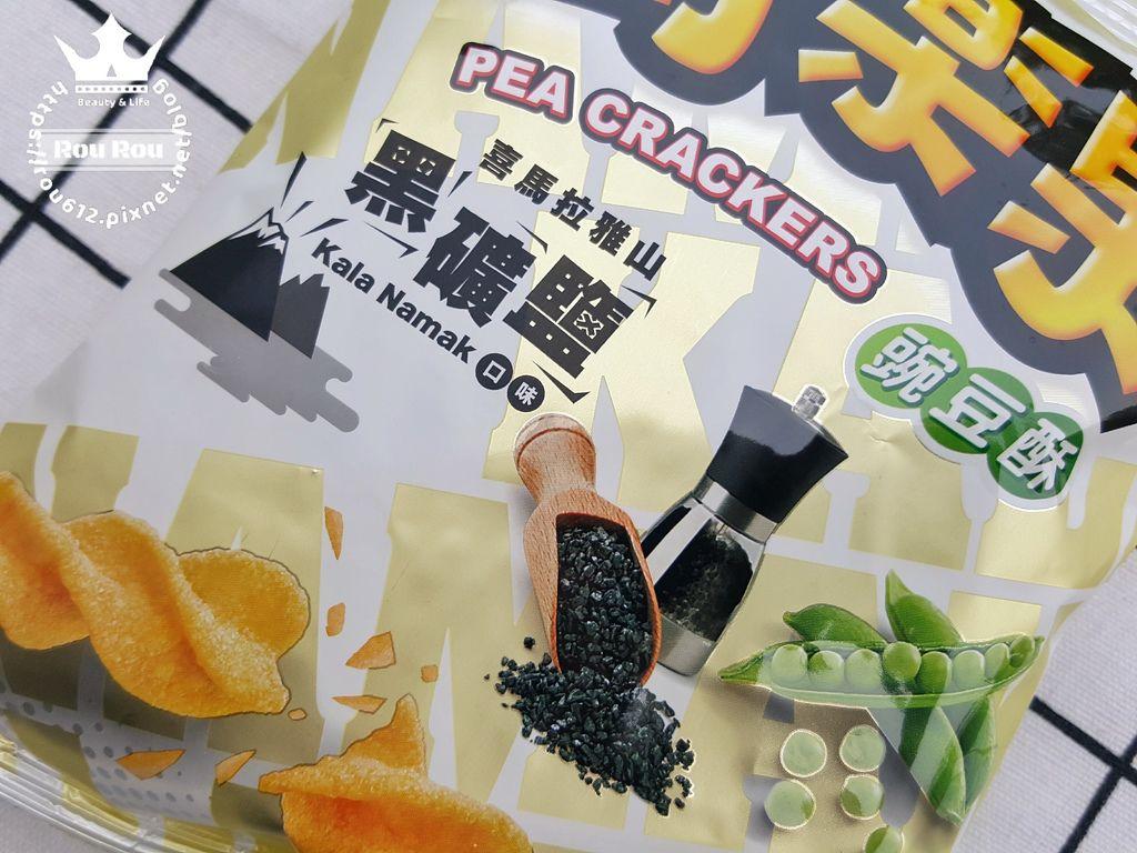 可樂果喜馬拉雅山黑礦鹽3.jpg