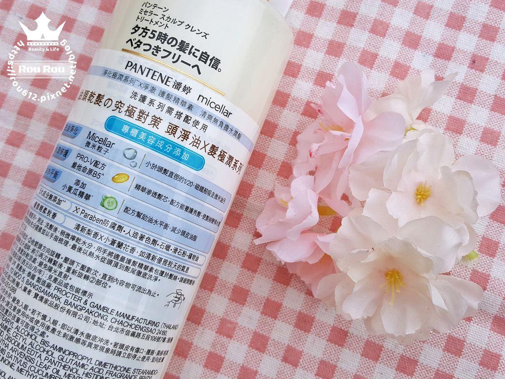 日本潘婷爆水極潤美容液5.jpg