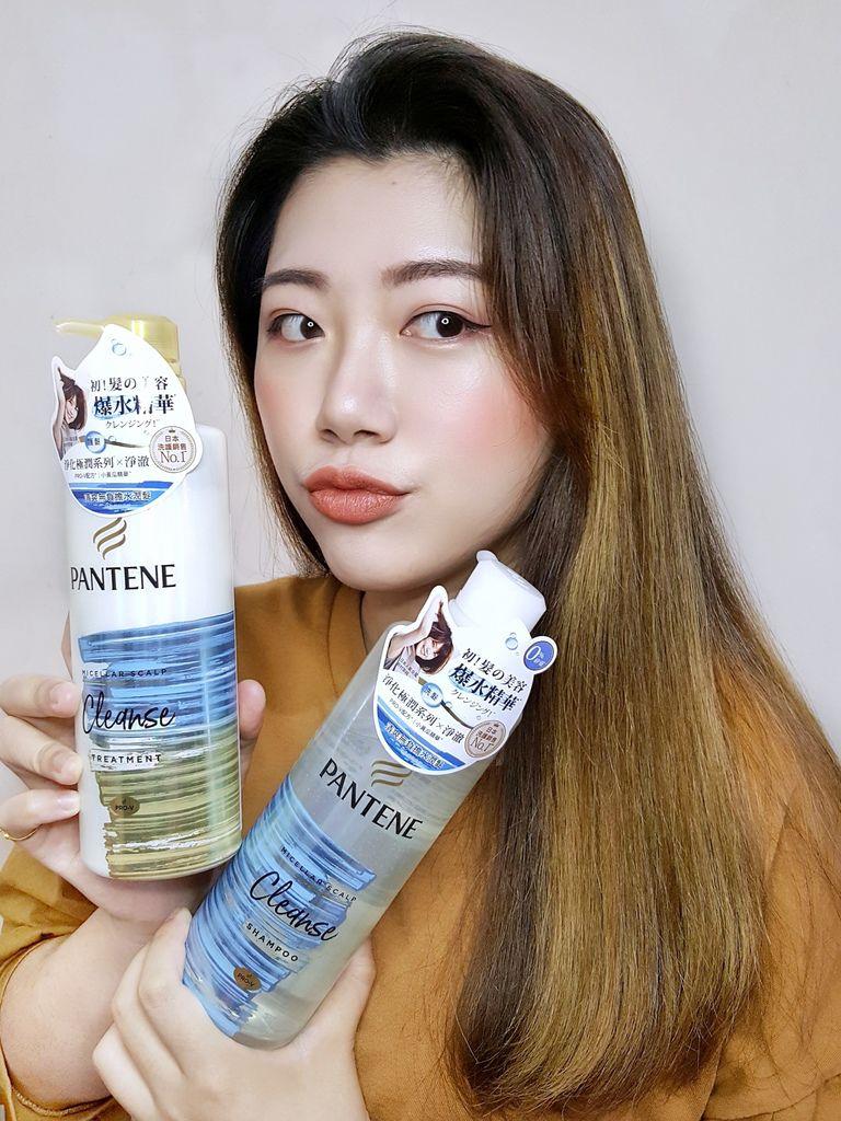 日本潘婷爆水極潤美容液17.jpeg