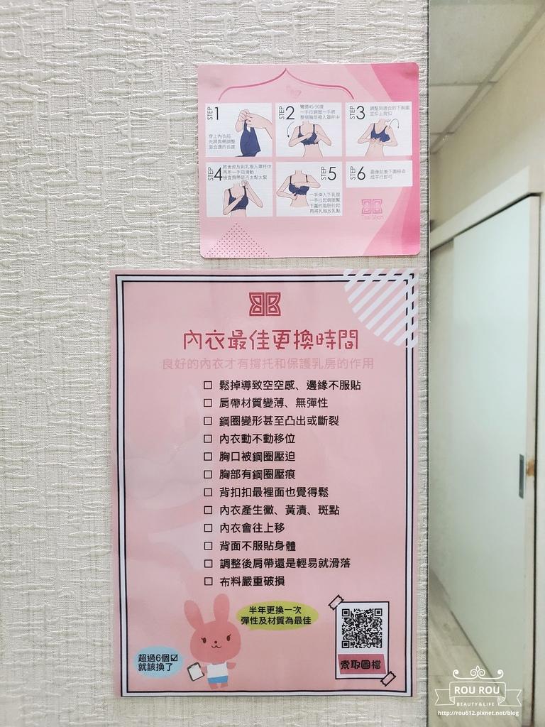 蔡慎國際美胸22.jpg