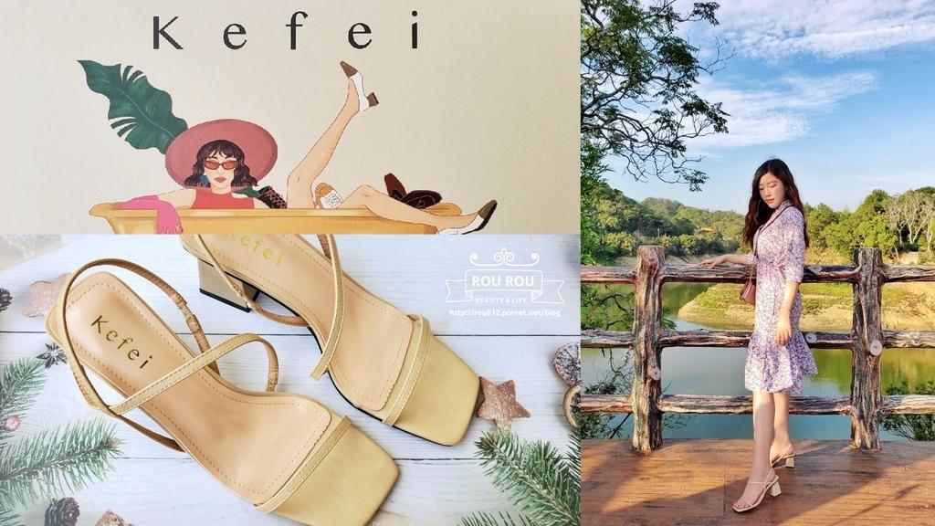 kefei 頂級鞋包性感S曲線方頭繫帶涼跟鞋.jpg