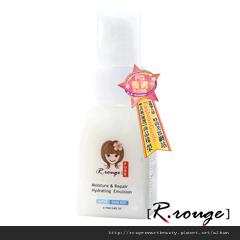 榮獲優選之R.rouge戀愛魔法美肌-長效鎖水保濕舒緩滲透乳