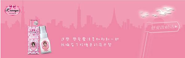 大banner01.jpg