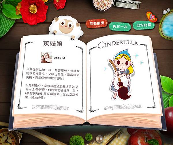 !cid_41D50FB0-DB0F-4389-90C5-4464535F6E8D@JiouheOntoo
