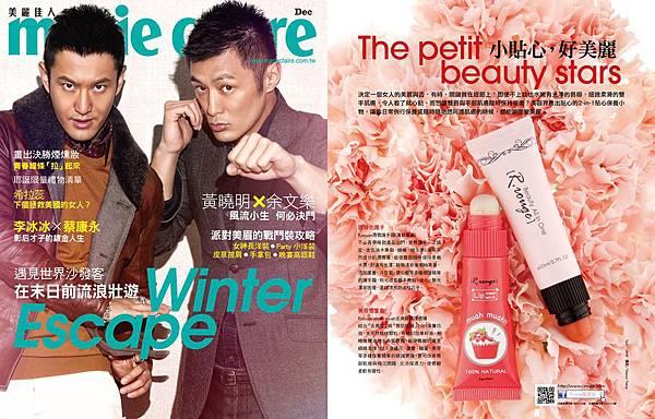 201212美麗佳人報導頁