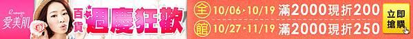 1002_長BANNER