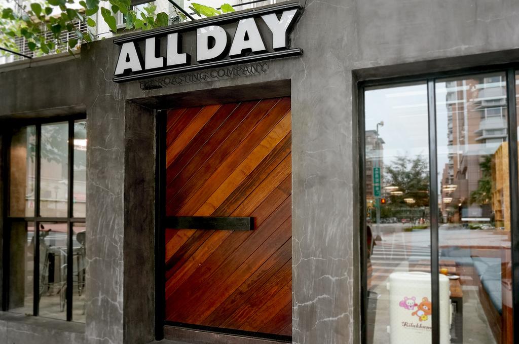 All Day_01.jpg