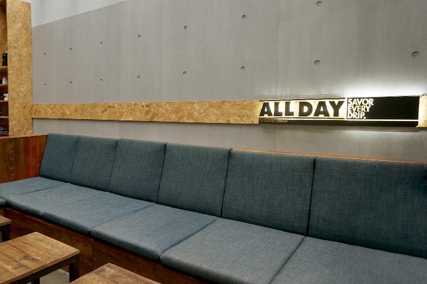 All Day_05.jpg