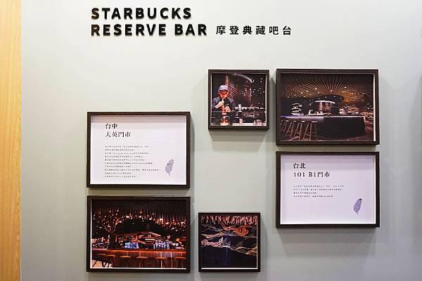 STARBUCKS_53