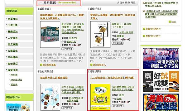201303甄戰系列books