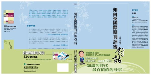 ok--cover4(1).jpg
