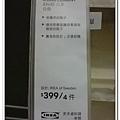 nEO_IMG_DSC00178.jpg