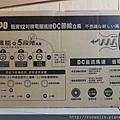 DSCF9472