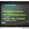 nEO_IMG_DSCF5384.jpg