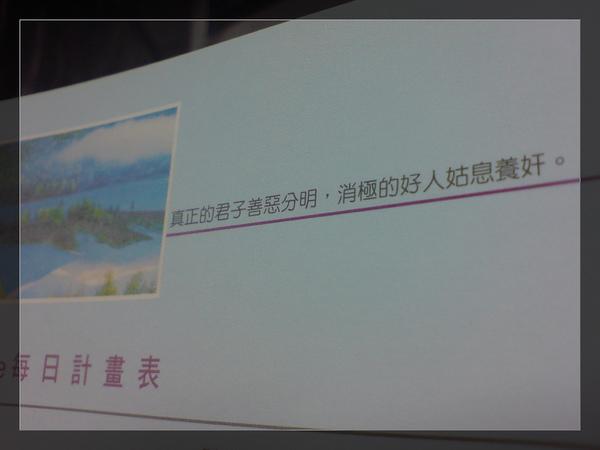 DSC0114501.jpg