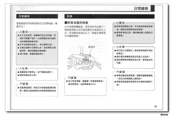 nEO_IMG_Pag35.jpg