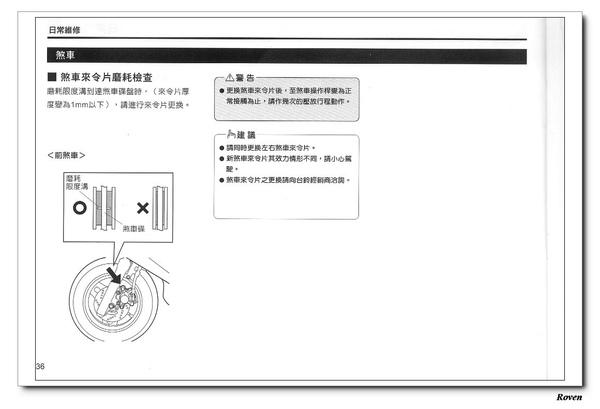 nEO_IMG_Pag36.jpg