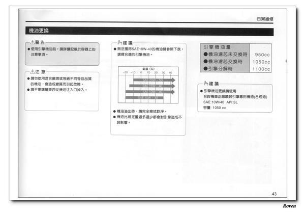 nEO_IMG_Pag43.jpg