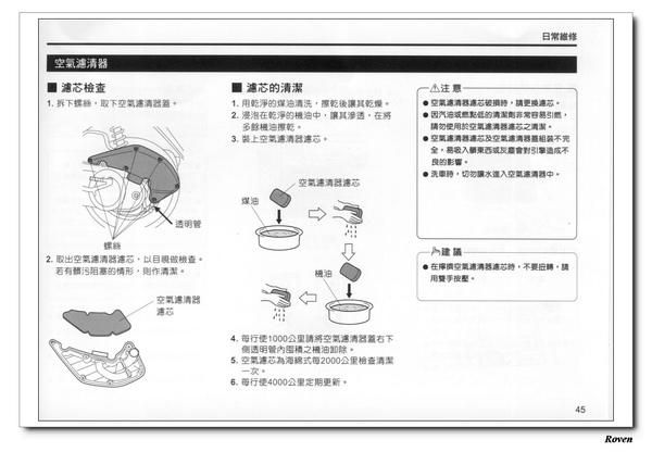 nEO_IMG_Pag45.jpg