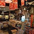 池上飯包文化故事館05.jpg