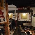 池上飯包文化故事館14.jpg