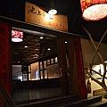 池上飯包文化故事館13.jpg