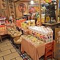 池上飯包文化故事館29.jpg