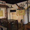 池上飯包文化故事館27.jpg