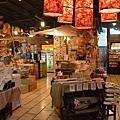池上飯包文化故事館33.jpg