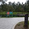 台東森林公園08.jpg