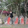 台東森林公園50.jpg