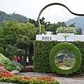 綠色博覽會01.jpg