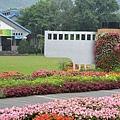 綠色博覽會41.jpg