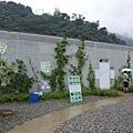 綠色博覽會51.jpg