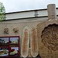 宜蘭餅發明館36.jpg