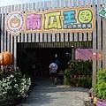旺山農場03.jpg