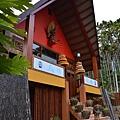 烏林雨林餐廳39.jpg